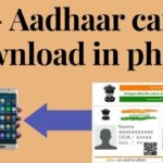 E- Aadhaar card download app