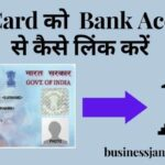 Pan Card Ko Bank Account se Kaise Link Kare